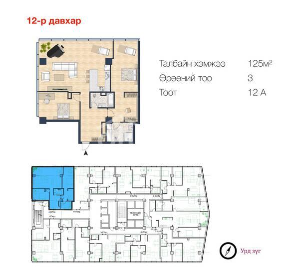 ID 190, Khoroo 15 байршилд for sale зарын residential Apartment төсөл 1