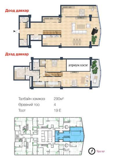 ID 192, Khoroo 15 байршилд for sale зарын residential Apartment төсөл 1