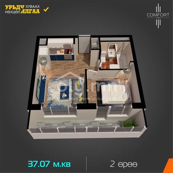 ID 102, Khoroo 8 байршилд for sale зарын residential Apartment төсөл 1