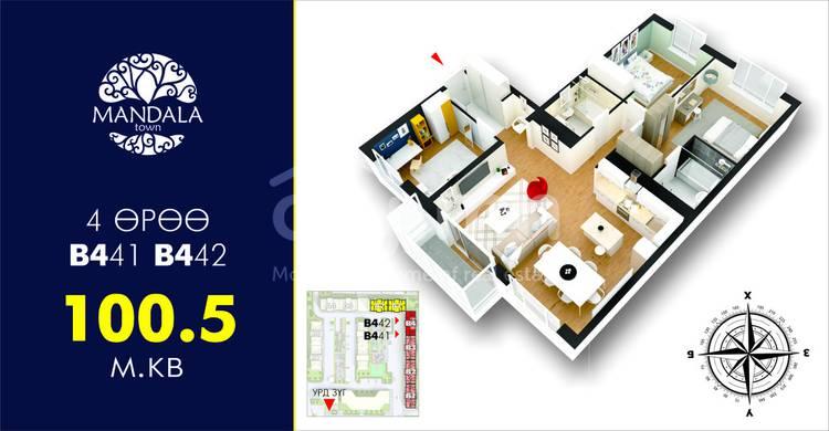 ID 99, Khoroo 26 байршилд for sale зарын residential Apartment төсөл 1