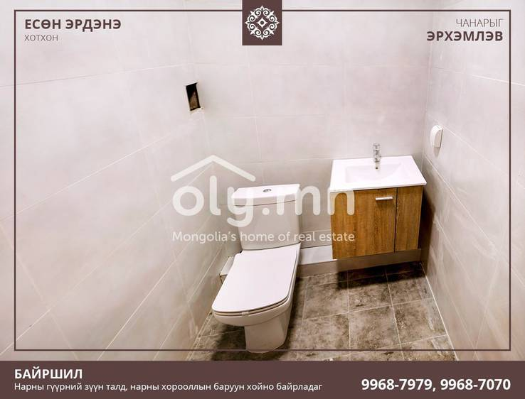 ID 494, Khoroo 3 байршилд for sale зарын residential Apartment төсөл 1
