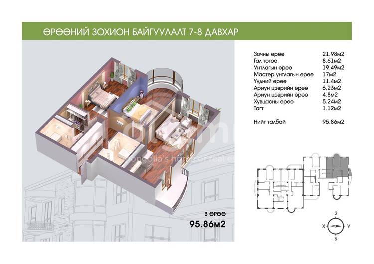 ID 243, Khoroo 11 байршилд for sale зарын residential Apartment төсөл 1