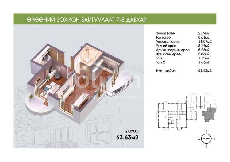 ID 241, Khoroo 11 байршилд for sale зарын residential Apartment төсөл 1