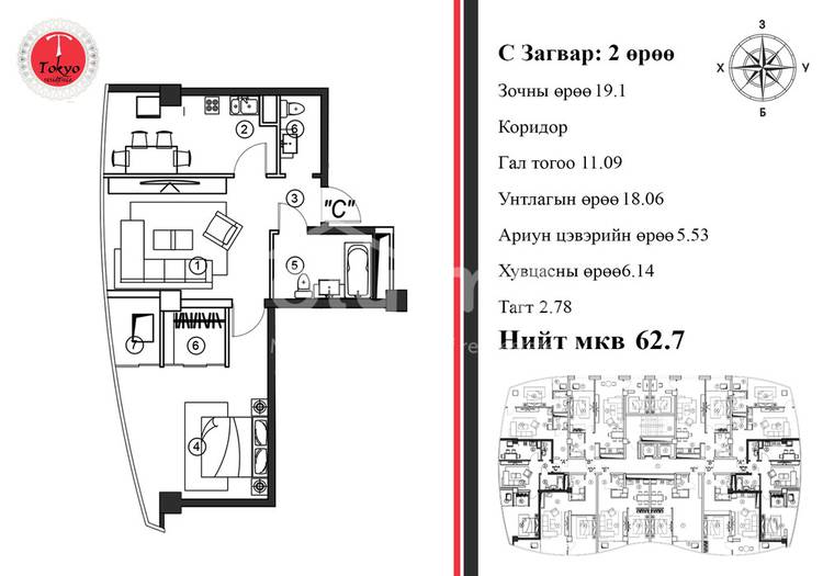 ID 543, Khoroo 3 байршилд for sale зарын residential Apartment төсөл 1