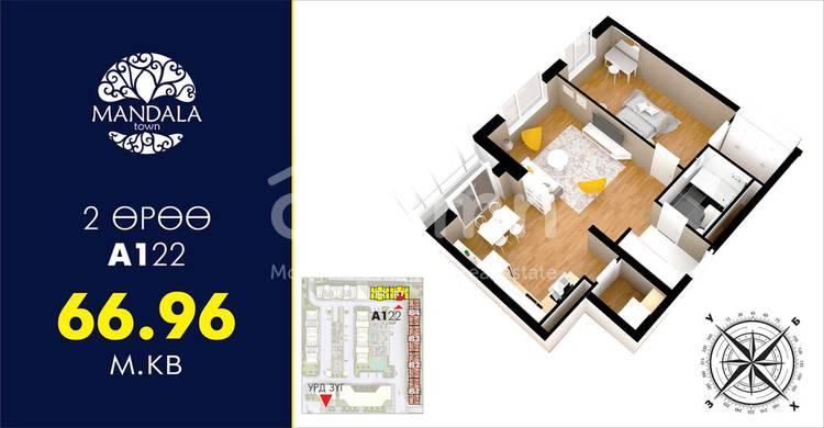 ID 94, Khoroo 26 байршилд for sale зарын residential Apartment төсөл 1