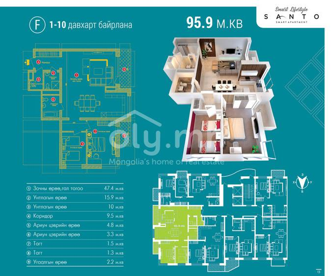 ID 469, Khoroo 26 байршилд for sale зарын residential Apartment төсөл 1