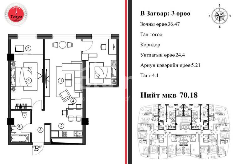 ID 542, Khoroo 3 байршилд for sale зарын residential Apartment төсөл 1