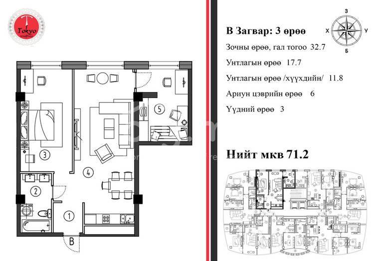 ID 535, Khoroo 3 байршилд for sale зарын residential Apartment төсөл 1