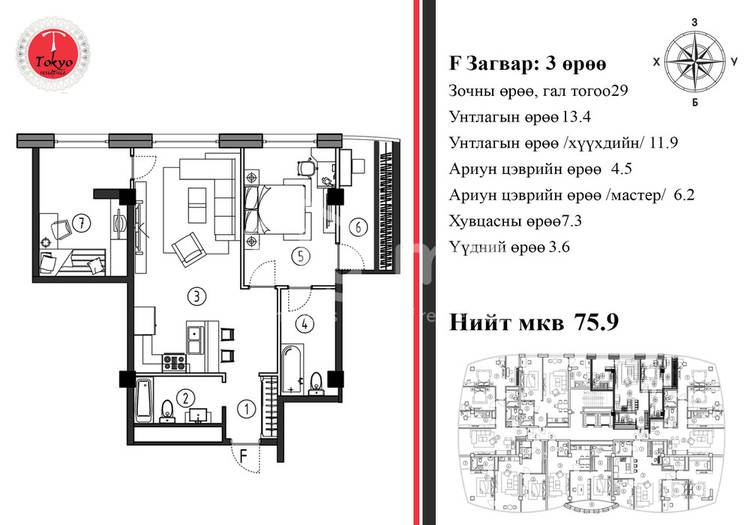 ID 539, Khoroo 3 байршилд for sale зарын residential Apartment төсөл 1
