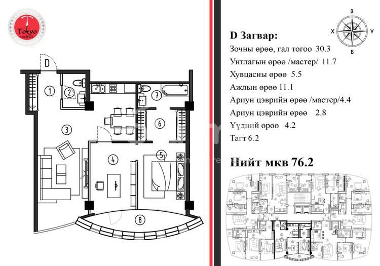 ID 537, Khoroo 3 байршилд for sale зарын residential Apartment төсөл 1