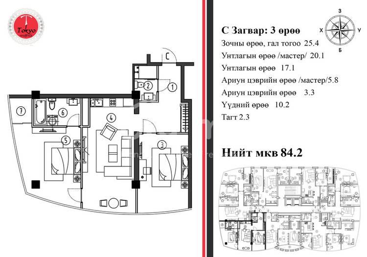 ID 536, Khoroo 3 байршилд for sale зарын residential Apartment төсөл 1