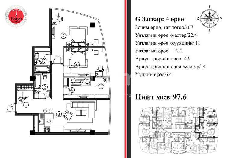 ID 540, Khoroo 3 байршилд for sale зарын residential Apartment төсөл 1