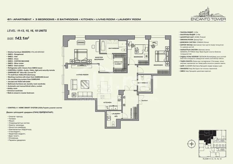 ID 287, Khoroo 26 байршилд for sale зарын residential Apartment төсөл 1
