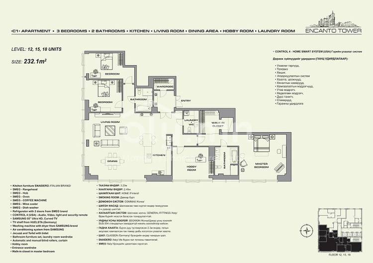 ID 291, Khoroo 26 байршилд for sale зарын residential Apartment төсөл 1