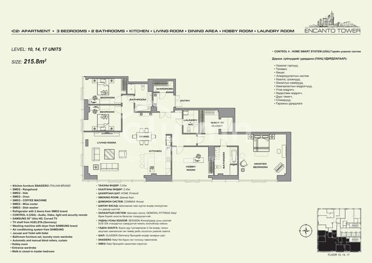 ID 290, Khoroo 26 байршилд for sale зарын residential Apartment төсөл 1
