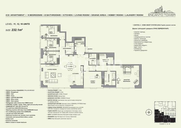ID 289, Khoroo 26 байршилд for sale зарын residential Apartment төсөл 1