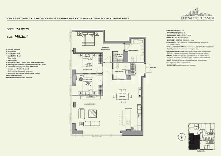 ID 292, Khoroo 26 байршилд for sale зарын residential Apartment төсөл 1