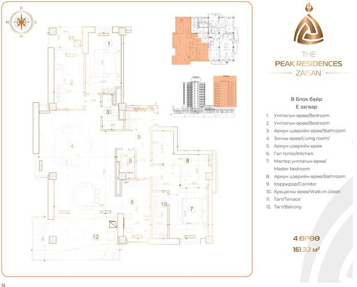 ID 199, Khoroo 11 байршилд for sale зарын residential Apartment төсөл 1