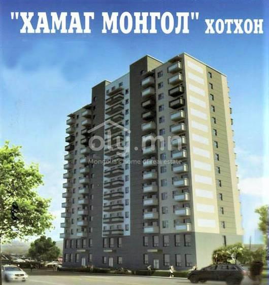 ID 450, Khoroo 19 байршилд for sale зарын Хамаг Монгол хотхон төсөл 1