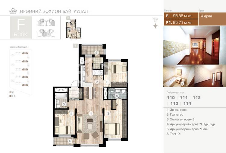 ID 123, Khoroo 15 байршилд for sale зарын residential Apartment төсөл 1