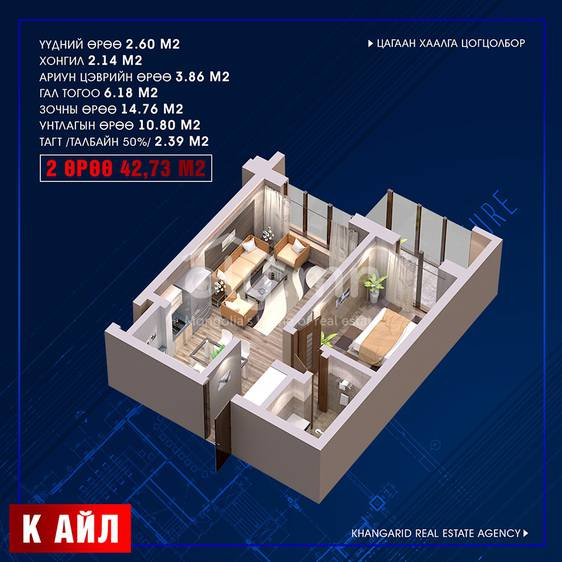 ID 229, Khoroo 16 байршилд for sale зарын residential Apartment төсөл 1
