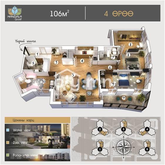 ID 992, Khoroo 4 байршилд for sale зарын residential Apartment төсөл 1