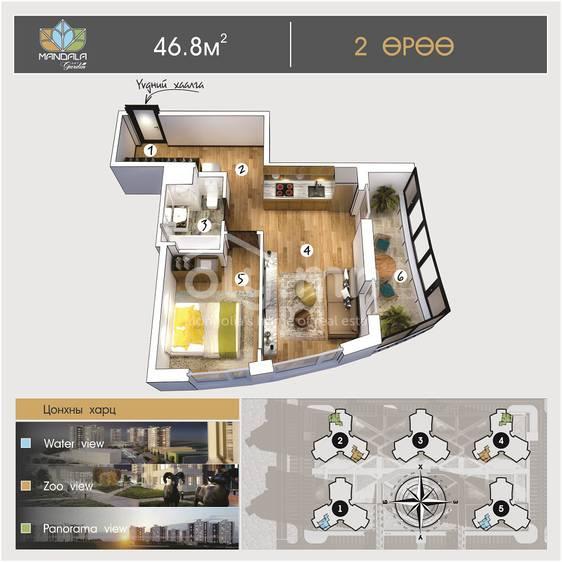 ID 967, Khoroo 4 байршилд for sale зарын residential Apartment төсөл 1