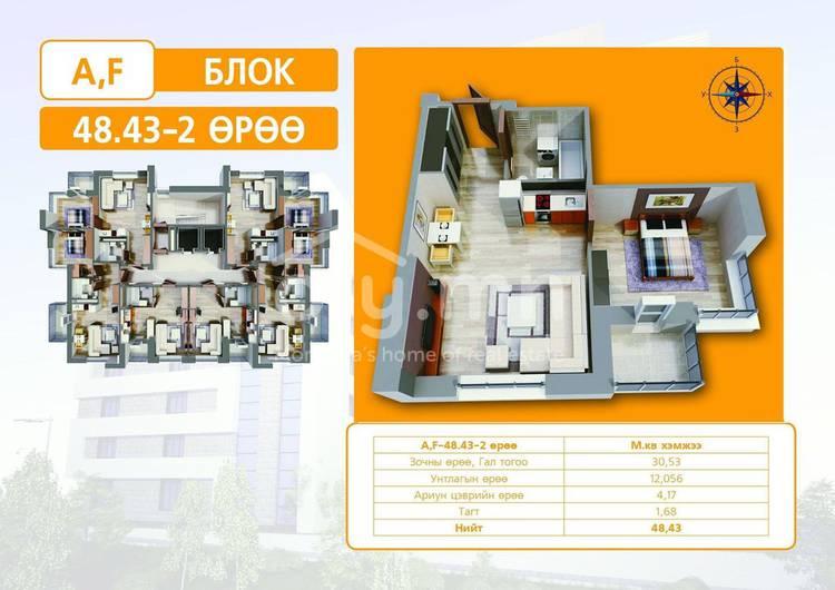 ID 553, Khoroo 8 байршилд for sale зарын residential Apartment төсөл 1