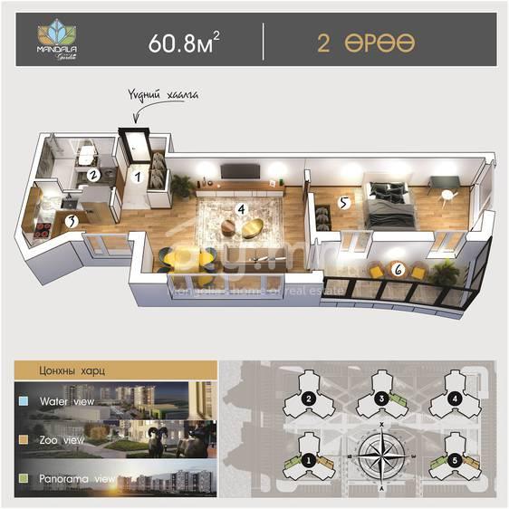 ID 973, Khoroo 4 байршилд for sale зарын residential Apartment төсөл 1