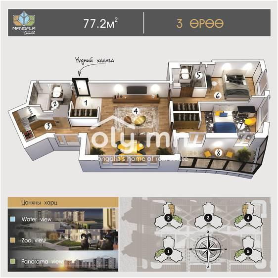 ID 977, Khoroo 4 байршилд for sale зарын residential Apartment төсөл 1