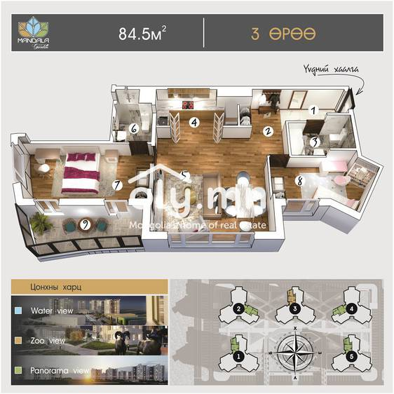 ID 981, Khoroo 4 байршилд for sale зарын residential Apartment төсөл 1