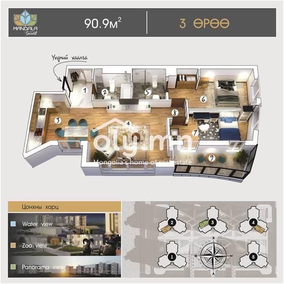 ID 986, Khoroo 4 байршилд for sale зарын residential Apartment төсөл 1