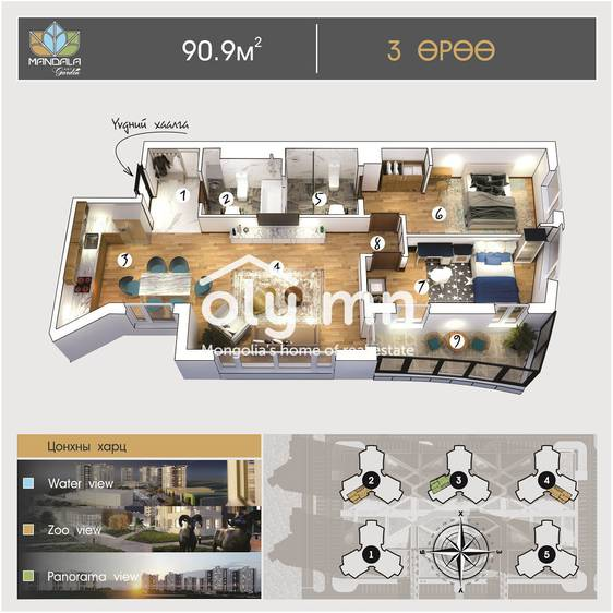 ID 988, Khoroo 4 байршилд for sale зарын residential Apartment төсөл 1