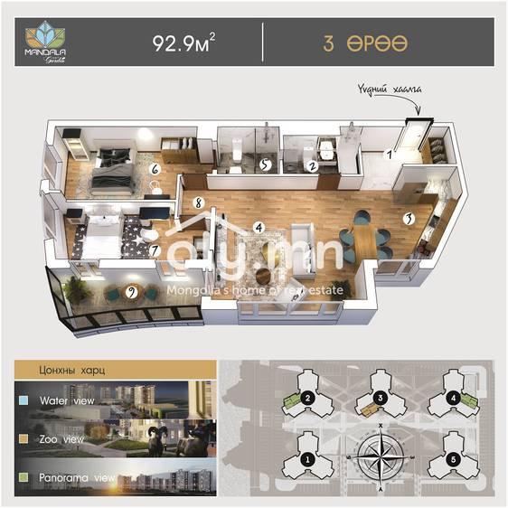 ID 990, Khoroo 4 байршилд for sale зарын residential Apartment төсөл 1