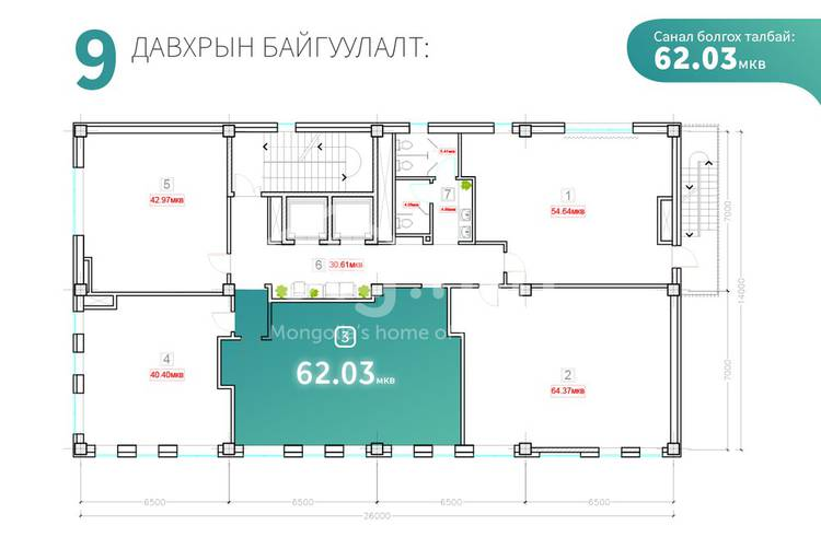 ID 774, Khoroo 3 байршилд for sale зарын commercial Offices төсөл 1