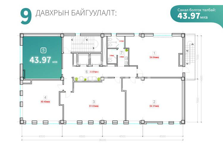 ID 652, Khoroo 3 байршилд for sale зарын commercial Offices төсөл 1