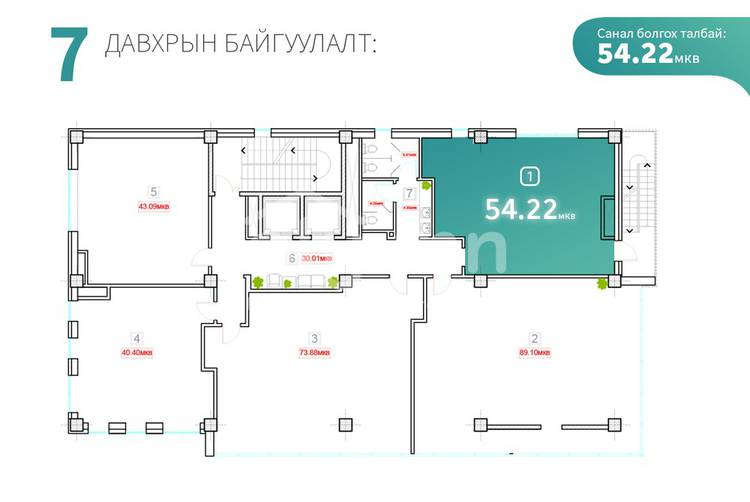 ID 769, Khoroo 3 байршилд for sale зарын commercial Offices төсөл 1