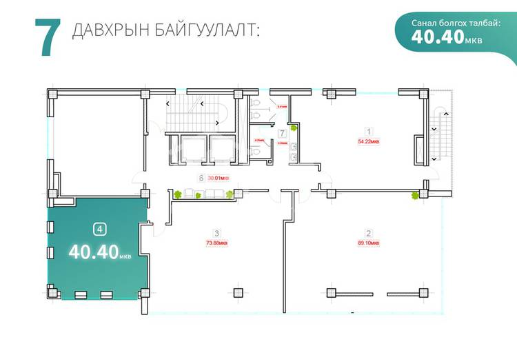 ID 766, Khoroo 3 байршилд for sale зарын commercial Offices төсөл 1