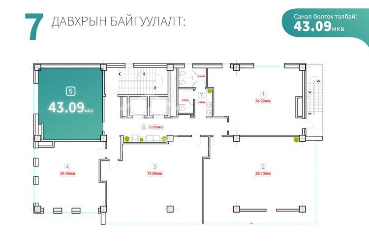 ID 651, Khoroo 3 байршилд for sale зарын commercial Offices төсөл 1