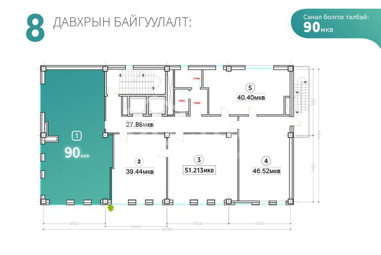 ID 771, Khoroo 3 байршилд for sale зарын commercial Offices төсөл 1