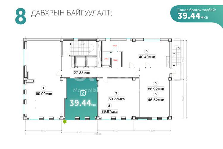 ID 770, Khoroo 3 байршилд for sale зарын commercial Offices төсөл 1