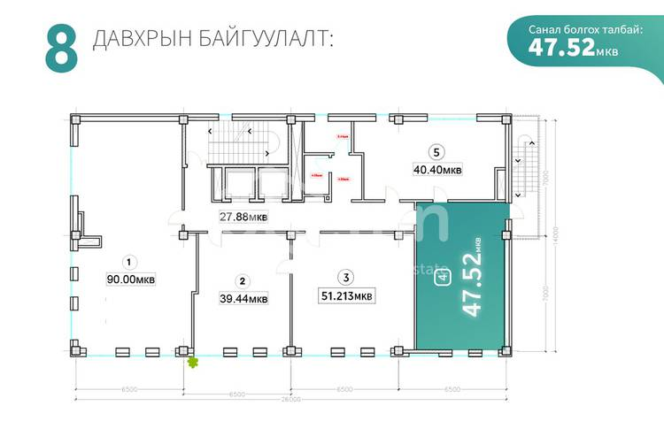 ID 772, Khoroo 3 байршилд for sale зарын commercial Offices төсөл 1