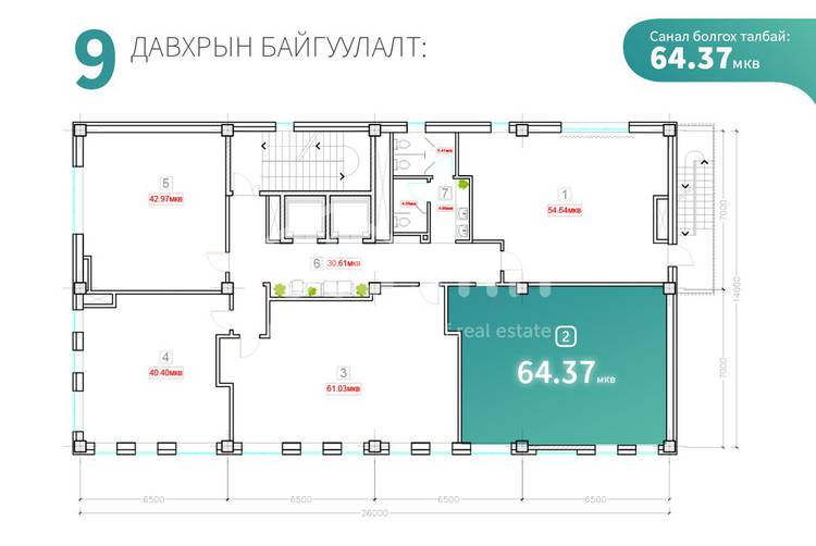 ID 653, Khoroo 3 байршилд for sale зарын commercial Offices төсөл 1