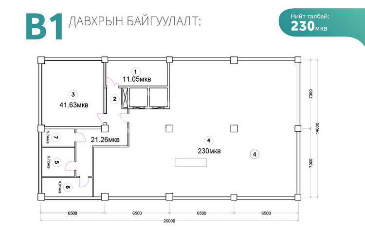 ID 777, Khoroo 3 байршилд for sale зарын commercial Offices төсөл 1