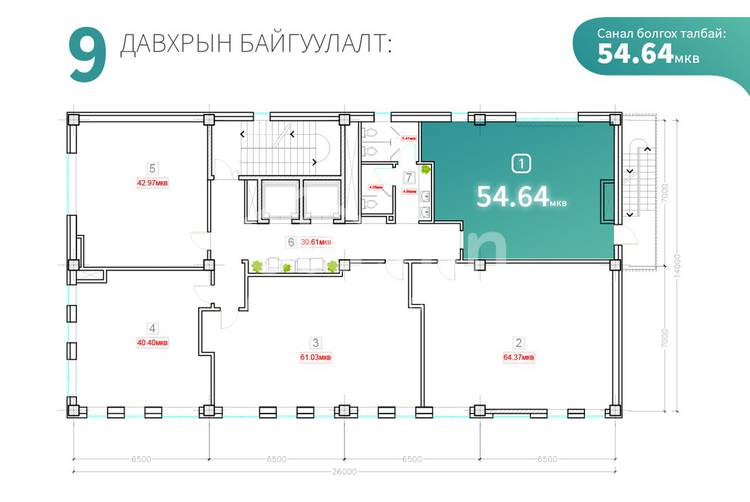 ID 775, Khoroo 3 байршилд for sale зарын commercial Offices төсөл 1