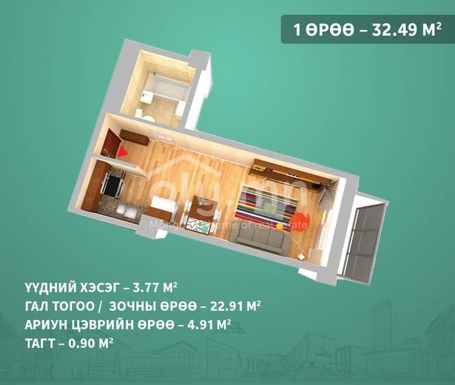 ID 1399, Khoroo 3 байршилд for sale зарын residential Apartment төсөл 1