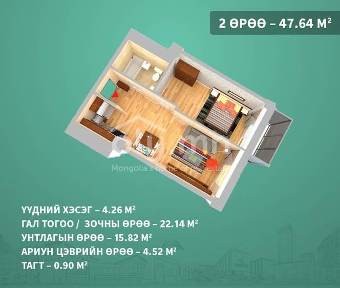 ID 1404, Khoroo 3 байршилд for sale зарын residential Apartment төсөл 1