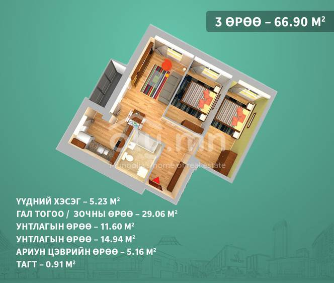 ID 1407, Khoroo 3 байршилд for sale зарын residential Apartment төсөл 1