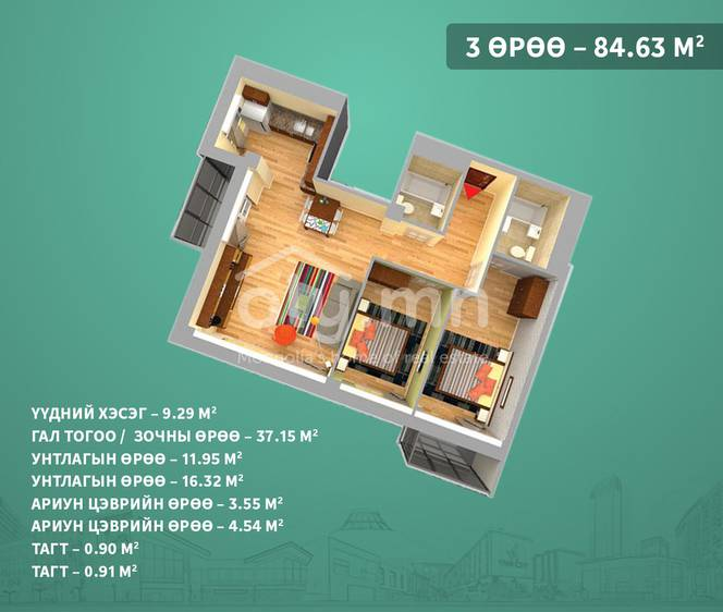 ID 1408, Khoroo 3 байршилд for sale зарын residential Apartment төсөл 1