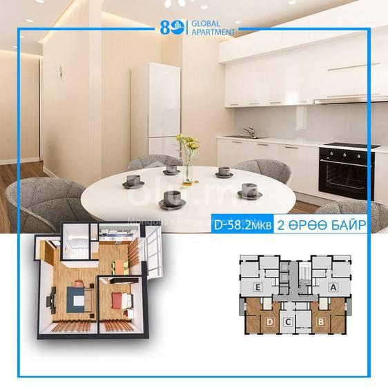 ID 1280, Khoroo 4 байршилд for sale зарын residential Apartment төсөл 1
